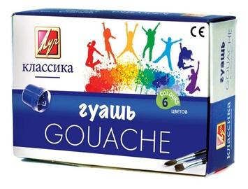 Luch Gouache Paints Classic 6-Pack 19C127508