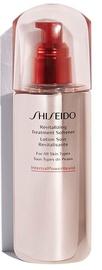 Näopiim Shiseido Defend Skincare Revitalizing Treatment Softener, 150 ml