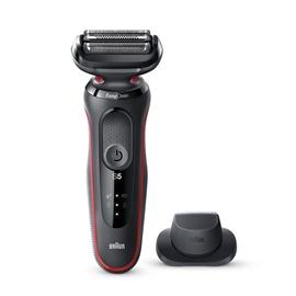Бритва для бороды Braun Series 5 50-R1200s