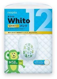 Mähkmed Whito Diapers Pants, M, 58 tk