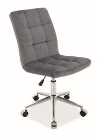 Signal Meble Q-020 Office Chair Grey