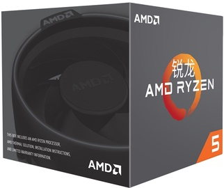 Protsessor AMD Ryzen 5 1600 3.2GHz 16MB BOX w/Wraith Spire YD1600BBAEBOX