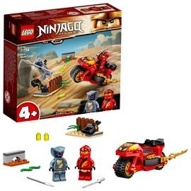 Konstruktor LEGO Ninjago Kais Blade Cycle 71734, 54 tk
