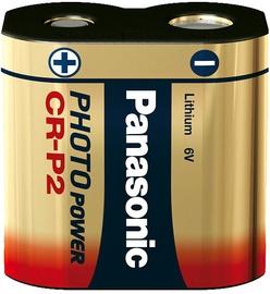 Panasonic CRP2 Power Photo 1400mAh