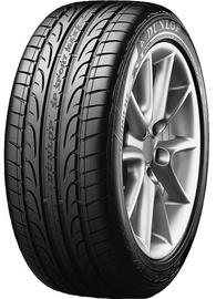 Летняя шина Dunlop SP Sport Maxx 295 35 R21 103Y XL MFS RO1