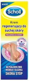 Scholl Dry Skin Recovery Cream 60ml