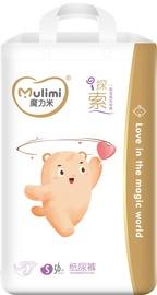 Mähkmed Mulimi S, S, 56 tk