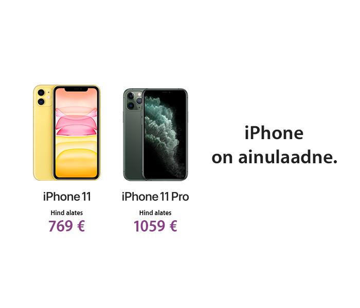 iPhone on ainulaadne