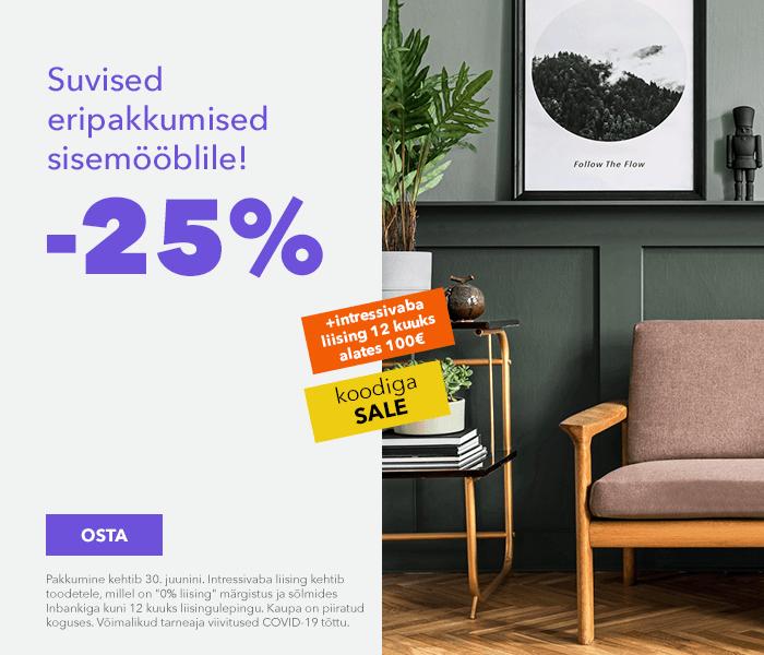 Suvised eripakkumised sisemööblile! -25% koodiga SALE