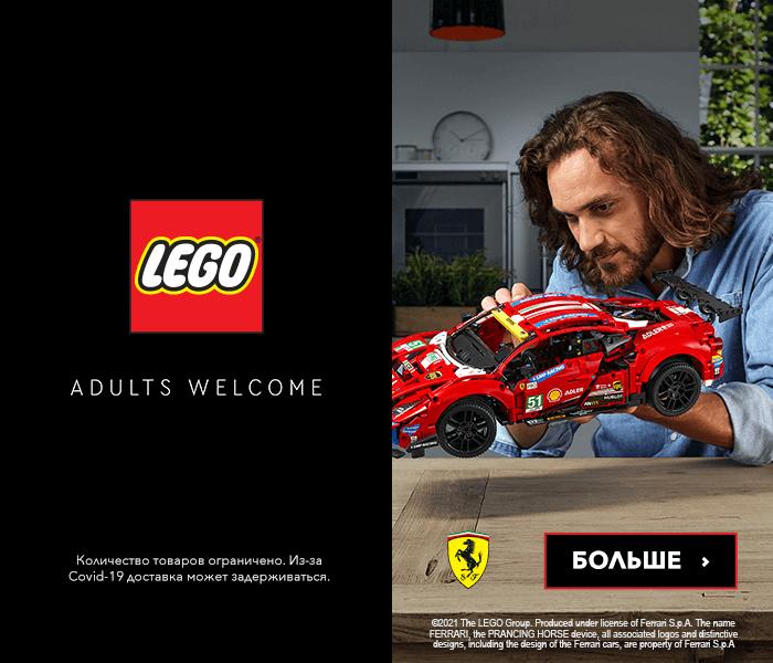 Откройте для себя наборы LEGO Adults