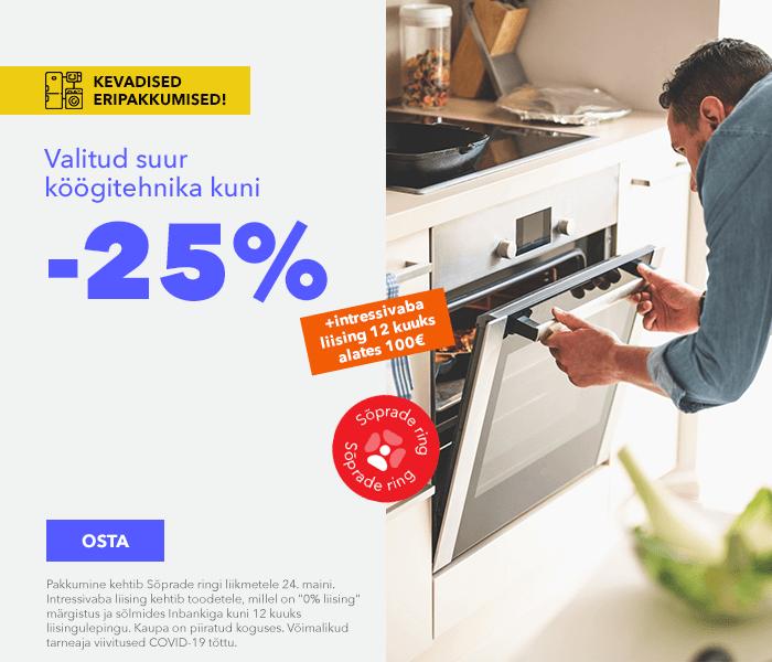 Kevadised eripakkumised Valitud suur köögitehnika kuni -25%