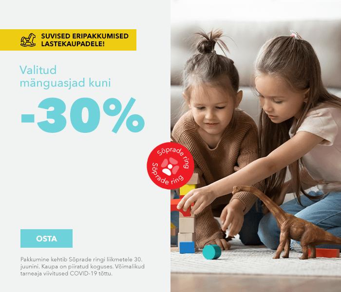 Suvised eripakkumised lastekaupadele! Valitud mänguasjad kuni -30%