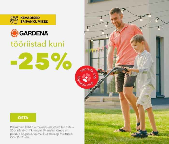 Kevadised eripakkumised Gardena tööriistad kuni -25%