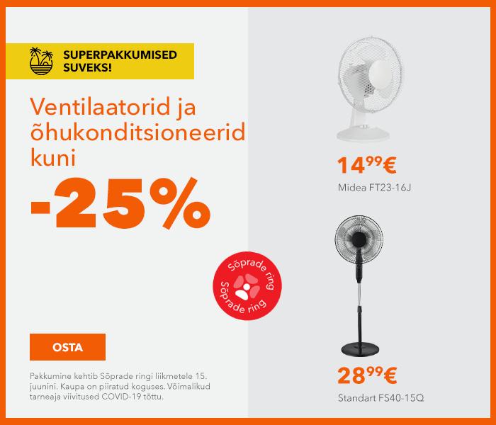 Superpakkumised suveks! Ventilaatorid ja õhukonditsioneerid kuni -25%