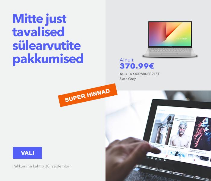 Mitte just tavalised sülearvutite pakkumised