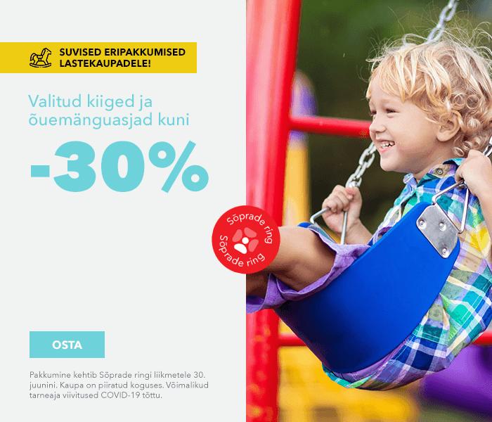 Suvised eripakkumised lastekaupadele! Valitud kiiged ja õuemänguasjad kuni -30%