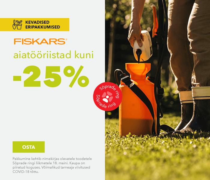 Kevadised eripakkumised Fiskars aiatööriistad kuni -25%